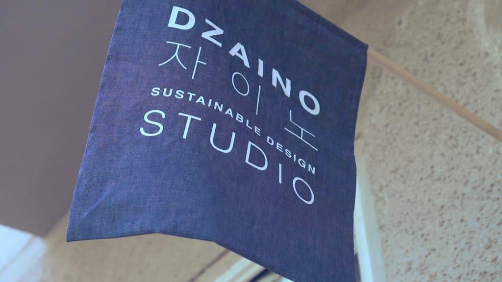 An Ethical Journey • Dzaino